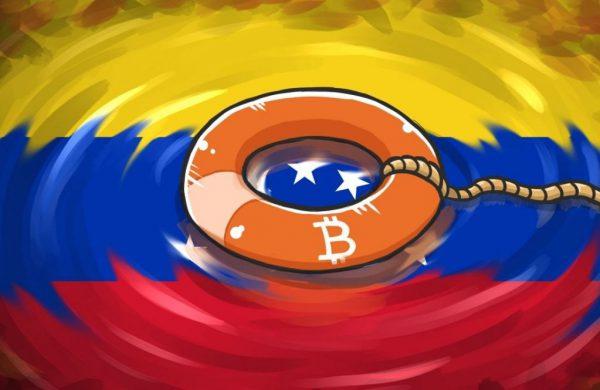 venezuela bote salva vida