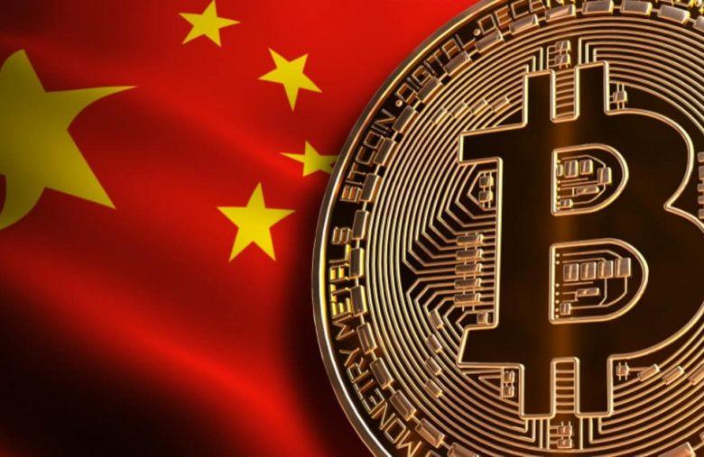 bandeira chinesa e Bitcoin