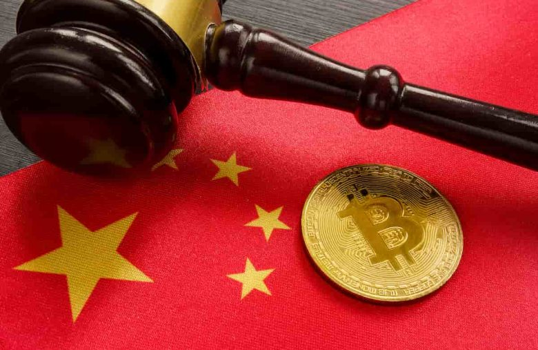 China discute repressão à mineração de bitcoin